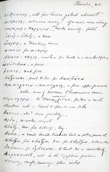 "Eliot, George (Mary Ann Evans). ""Greek Manuscript Notebook."" 187(?)."